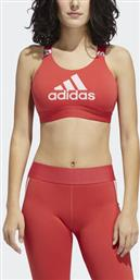 Adidas Don't Rest Branded Red από το HallofBrands