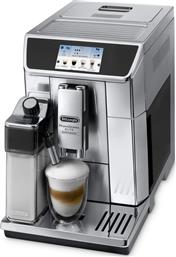 Delonghi Ecam 650.85.MS από το Buldoza