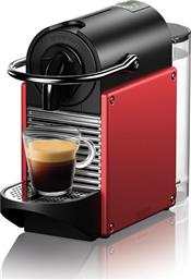 Delonghi Nespresso Pixie EN124 Red από το Media Markt