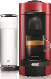 Delonghi Nespresso Vertuo Plus Red από το Media Markt